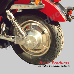 image of Rearwheel disc